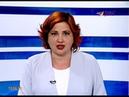 Время новостей Сочи на maks эфир от 13 06 18