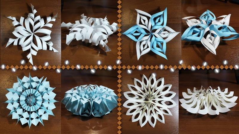 ТОП 4 СНЕЖИНКИ ❄ ИЗ БУМАГИ объемные и красивые   Как сделать снежинку из бумаги