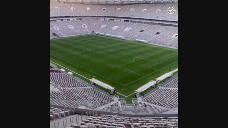 Лужники признаны лучшим стадионом в мире