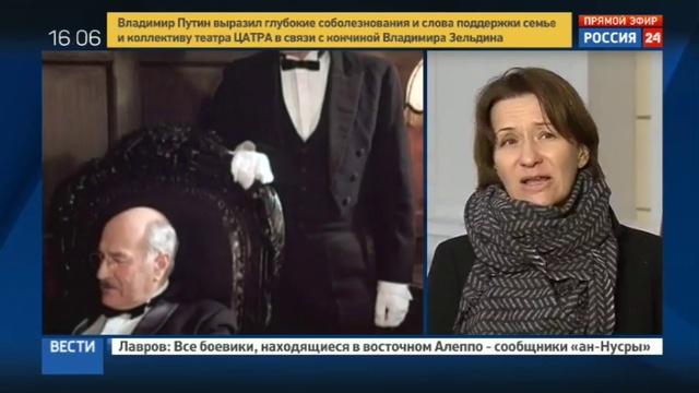 Новости на Россия 24 • Невосполнимая утрата: президент соболезнует в связи с кончиной Зельдина