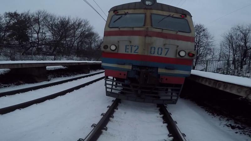 Зацеп электропоезда Помощник машиниста погнался за зацепером Trainsurfing in Ukraine