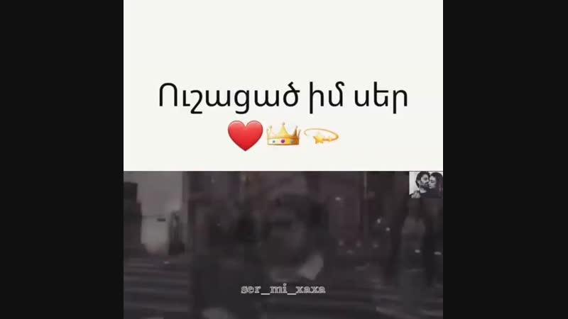 _depi_erjankutyun__BrIpbbwg7Zh.mp4