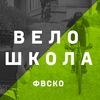 ВелошколаКиров