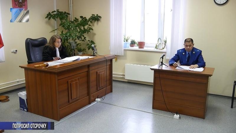 В суде началось рассмотрение дела о громком ДТП