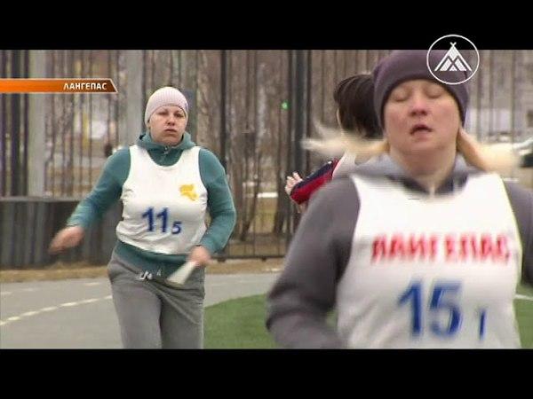 Итоги легкоатлетической эстафеты. Репортаж Телерадиокомпания Лангепас.