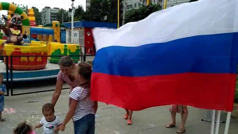 Отчёт День флага 22.08.18г.