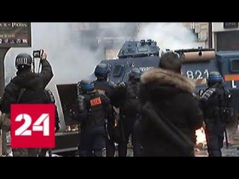 Опубликовано 8 дек. 2018 г. Беспорядки в Париже эксперт рассказал об ошибках Макрона - Россия 24