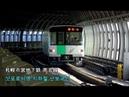 고무타이어 지하철 삿포로 지하철 난보쿠선 Rubber tyred metro Sapporo Subway Namboku Line