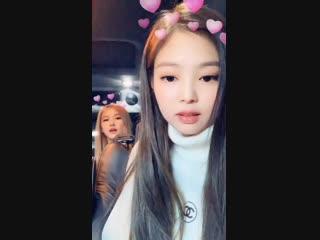 Jennie IG story - 07/02/19