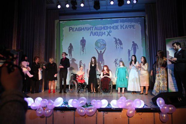 В СВАО прошел конкурс красоты для девушек с инвалидностью