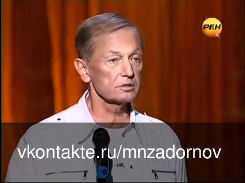 Михаил Задорнов о Стасе Михайлове