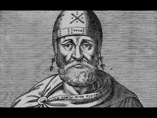 История философии Лекция 17 Средневековая философия Филон Александрийский