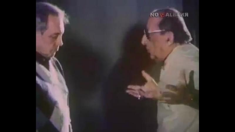 Жить, думать, чувствовать, любить... Георгий Товстоногов (1988)
