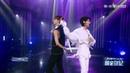 180802 潮音战纪 (Chao Yin Zhan Ji) - SEVENTEEN Jun and The8 (MY I)