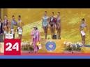 Россиянка Солдатова стала чемпионкой мира в упражнениях с лентой Россия 24