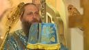 Митрополит Никодим совершил литургию в Одигитриевском монастыре