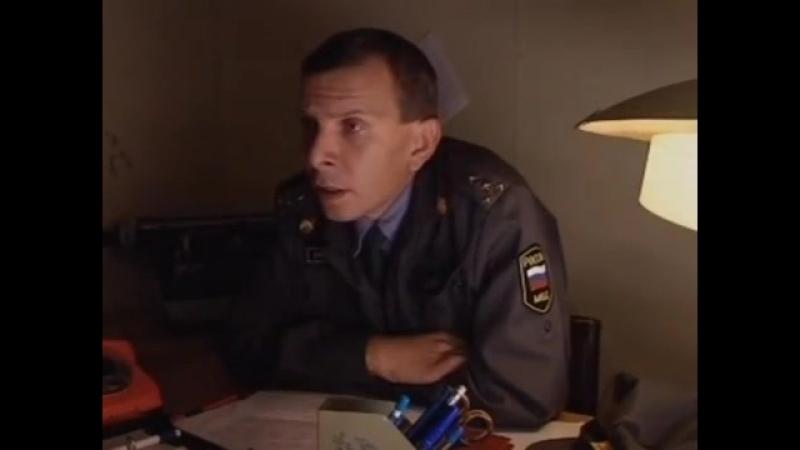 Агент национальной безопасности 3 сезон серия Заколдованный город (1) (online-video-cutter.com)