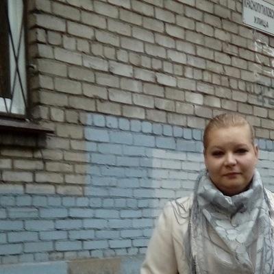 Наталия Яцына