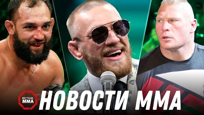 Еще один боец из России одной ногой уже в UFC Джони Хендрикс будет участвовать в кулачных боях tot jlby jtw bp hjccbb jlyjq yj