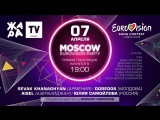ЕВРОВИДЕНИЕ-2018. PRE-PARTY
