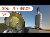 Vakot Ind. Per aspera ad astra Kerbal Space Program #1