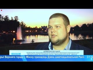 Национальный конкурс молодых исполнителей белорусской эстрадной песни