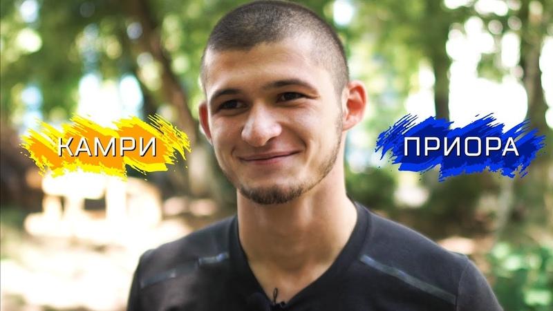 Жёлтый или синийАяз Гулиев