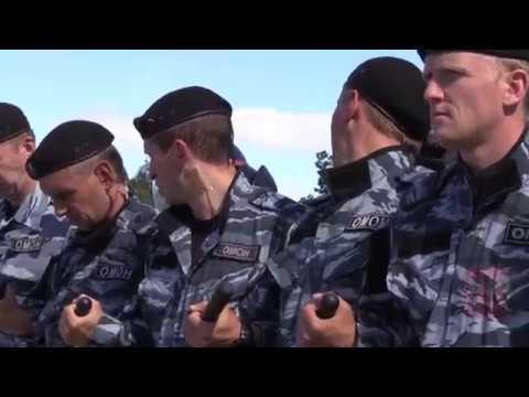 ОМОН Зубр ЦСН СР Росгвардии