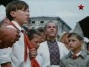 3. А.П.Гайдар. Судьба Барабанщика. 3 Серия. (1976.г.)