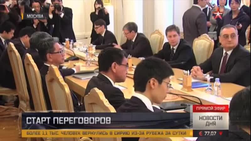 Лавров заявил о важности признания Японией суверенитета РФ над Курилами в переговорах по мирному договору