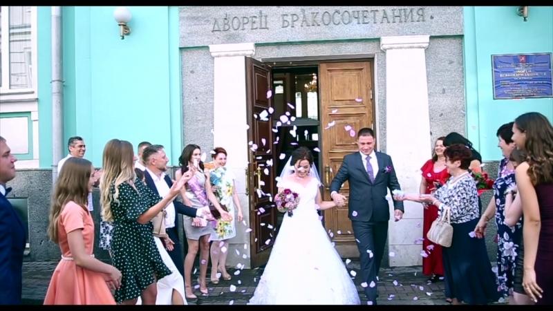 Свадьба Евгения и Юлии (15 августа 2018)