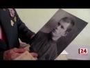 40 лет в поисках могилы отца