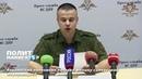 Украинский полковник потерял флэшку с секретной информацией