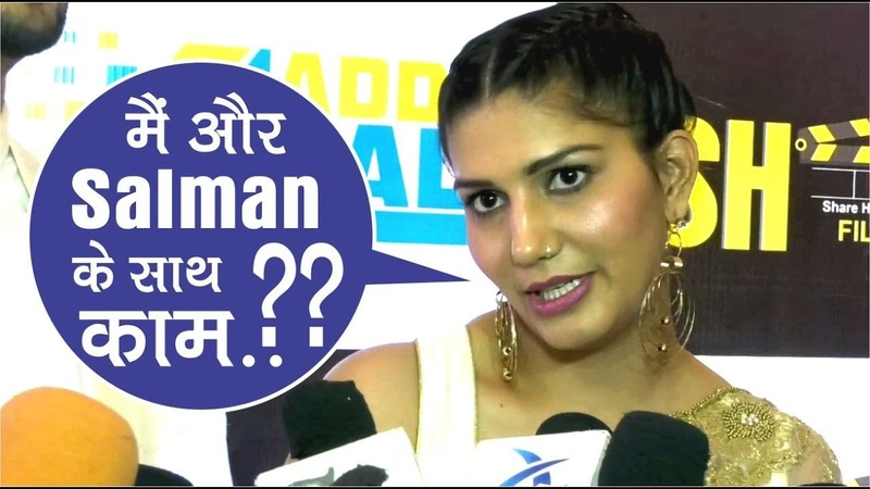 Salman Khan Ke Sath Kaam Karne Par Aaya Sapna Choudhary Ka Bada Reaction | Dosti Ke Side Effects