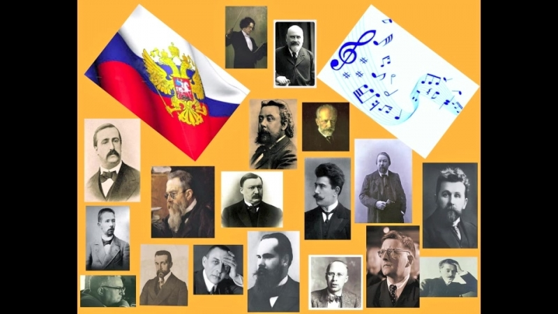 Čajkovskij 2ª Sinfonia 1 Piccola Russia