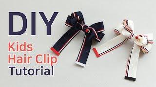 DIY/(BK718)어반스트라이프리본핀/How To Make A Stripe Ribbon Hair Clip/리본핀/리본핀만들기/easy tutorial