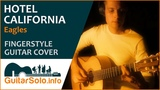 Eagles. Hotel California. Guitar Cover (Fingerstyle)