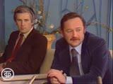 Виктор Лебедев и Людмила Гурченко - Варьете (Театральные встречи, 1979)