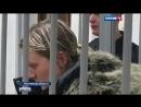 Вести-Москва • Для виновницы пьяного ДТП в Серпухове требуют двух месяцев ареста