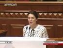 Верховна Рада 22 06 2018