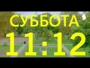 Насилие. Первый отрывок восьмой серии второго сезона (рус. суб.)