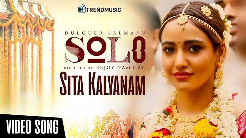 Sita Kalyanam Video Song   Solo Movie Songs   Dulquer Salmaan   Neha Sharma   Trend Music