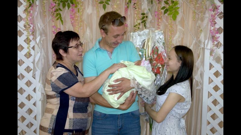 Выписка внучки Арины 2.08.2018г