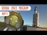 Per aspera ad astra Kerbal Space Program #1