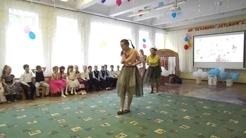 выпускной ч.2