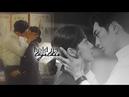 So Bong x Nam Shin ● Hold us together