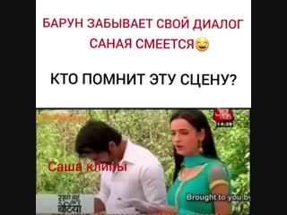 indian_turk_tv_serials_clips___BrpjMWTDJf____.mp4