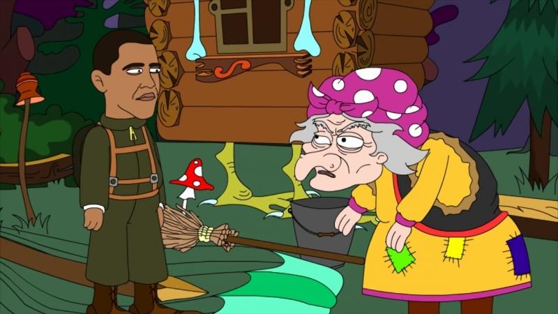 [KuTstupid - Студия анимации 2х2] KuTstupid - Сказка об Обаме
