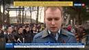 Новости на Россия 24 Память погибшего в Сирии летчика Хабибуллина увековечили на Кубани