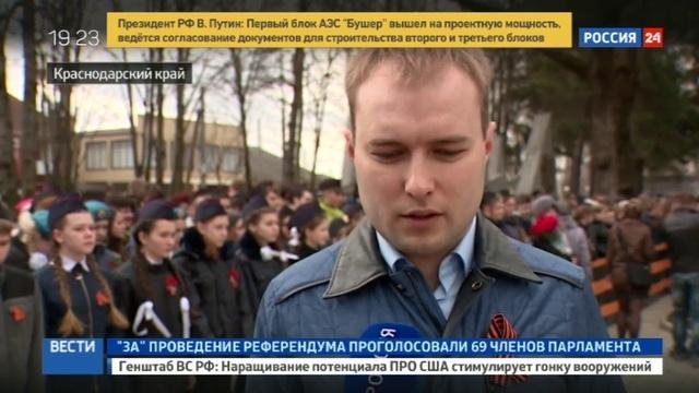 Новости на Россия 24 • Память погибшего в Сирии летчика Хабибуллина увековечили на Кубани